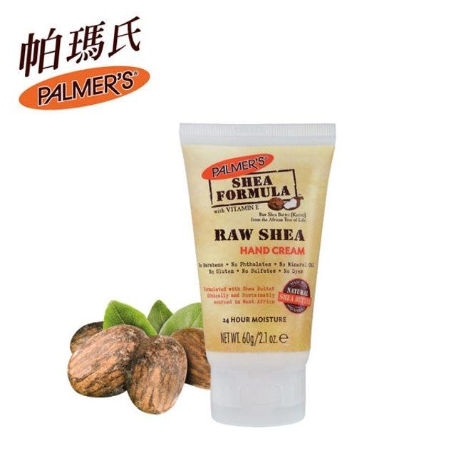 Palmer's帕瑪氏 天然乳木果油緊緻保濕護手霜 1