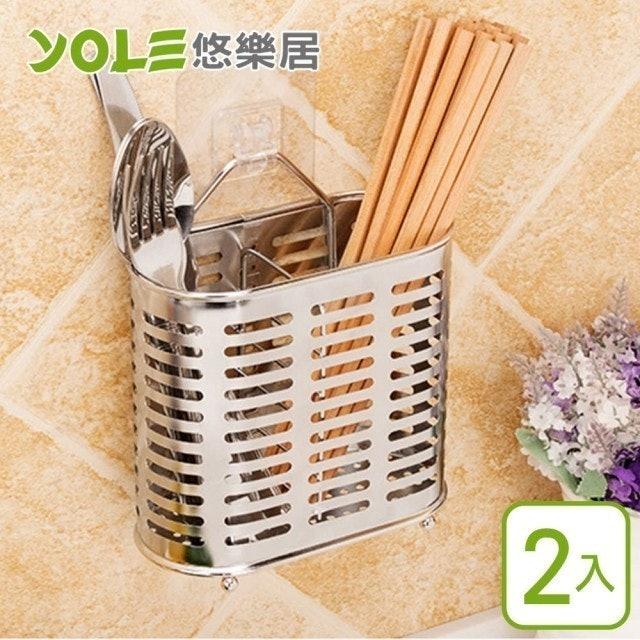 YOLE悠樂居  無痕貼壁掛瀝水餐具筷子架 1