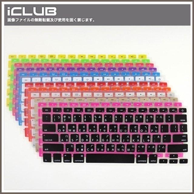 iCLUB 台灣專用中文注音鍵盤PRO/AIR系列超薄矽膠鍵盤保護膜 1