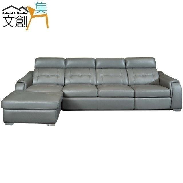 時尚灰半牛皮革機能性L型沙發 1