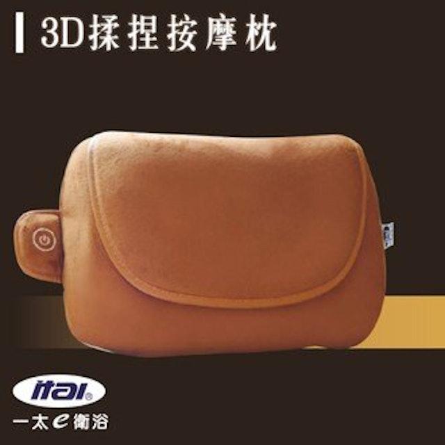 ITAI 一太 尊爵按摩枕 1