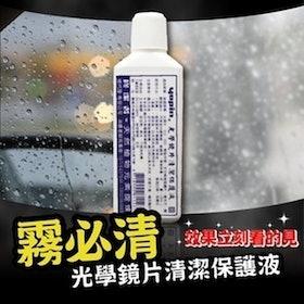 推薦十大拭鏡紙/眼鏡清潔液人氣排行榜【2021年最新版】 5