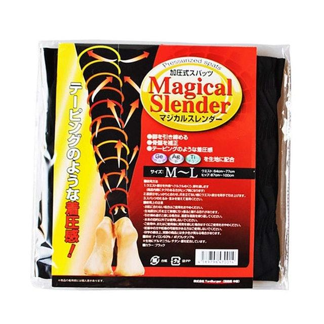 Ten Burger Magical Slender 骨盆加壓褲 1