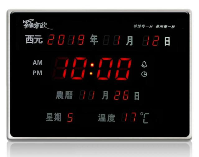 羅蜜歐 LED數位萬年曆電子鐘  1