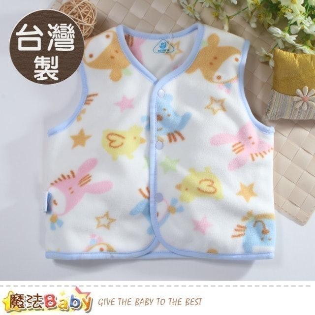 魔法Baby 台灣製棉絨寶寶背心外套 1