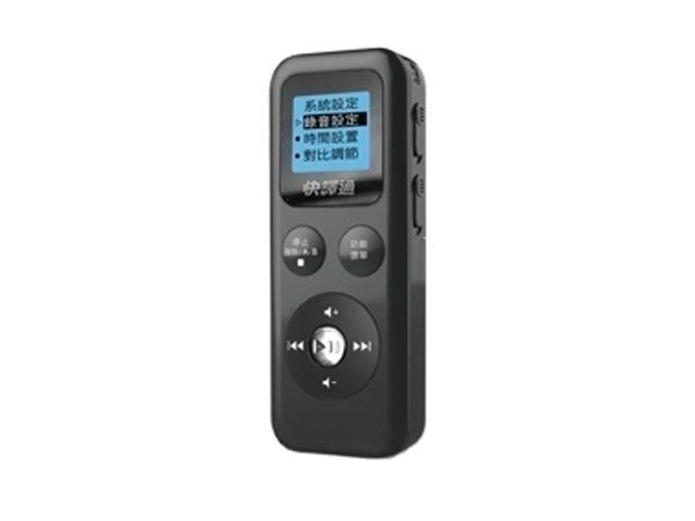 快譯通 數位立體聲錄音筆 1