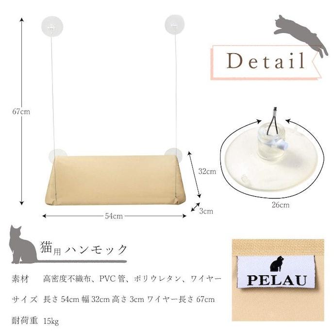吸盤式吊床:適合喜歡做日光浴的貓主子
