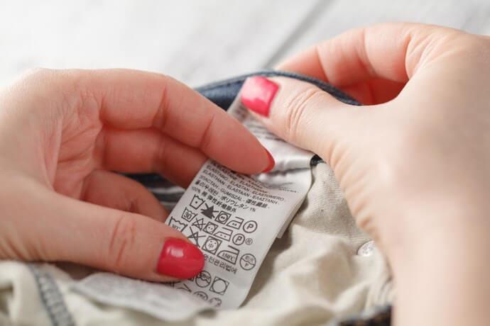 「棉質」款式透氣又舒適