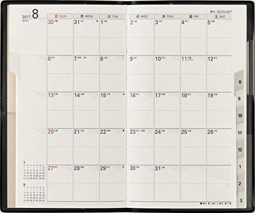 【月計畫型】不用翻頁即可確認一整個月的計畫