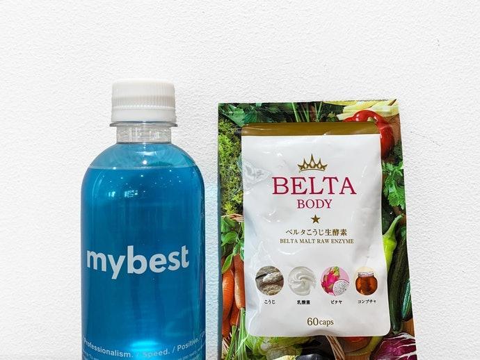 【開箱評比】BELTA 纖暢美生酵素