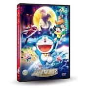 推薦十大哆啦A夢電影人氣排行榜【2020年最新版】