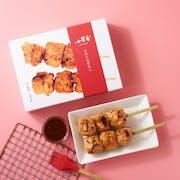 推薦十大冷凍烤雞肉串人氣排行榜【2021年最新版】