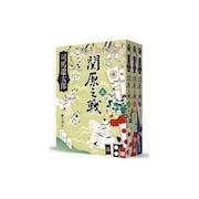 推薦十大日本歷史小說人氣排行榜【2021年最新版】