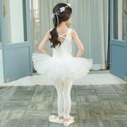 推薦十大兒童芭蕾舞衣人氣排行榜【2020年最新版】