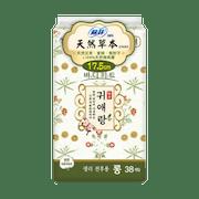 推薦十大護墊人氣排行榜【2019年最新版】