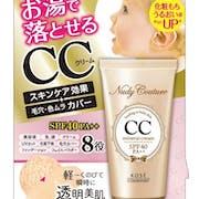 【2020 評價心得】KOSE Nudy Couture 礦物CC霜