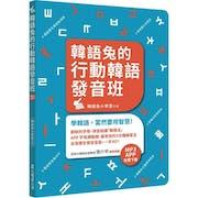 推薦十大韓文練習題庫人氣排行榜【2020年最新版】