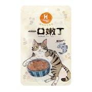 推薦十大貓零食人氣排行榜【2021年最新版】