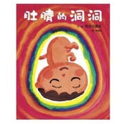 推薦十大胎教童書人氣排行榜【2020年最新版】