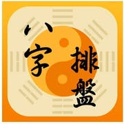 推薦十大占卜App人氣排行榜【2021年最新版】