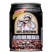推薦十大罐裝咖啡人氣排行榜【2021年最新版】