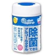 推薦十大除菌濕紙巾人氣排行榜【2020年最新版】