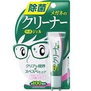 推薦十大拭鏡紙/眼鏡清潔液人氣排行榜【2020年最新版】