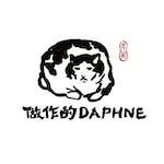 做作的Daphne