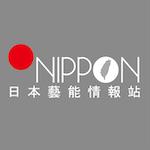 Onippon 日本藝能情報站